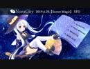 【音けっと第三楽章】Secret Magic (feat.初音ミク)/NoraCity【XFD】