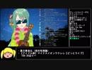 【アイドル部】神楽すずウクレレ弾き語りまとめpart3【ウクレレウキウキお姉さん】