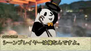 【シノビガミ】日本人と挑む「赤い月夜の選択死」終