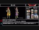 【スマブラSP】DLC参戦キャラ予想【E3ダイレクト直前】