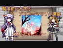【Lobotomy Corp】魔法使いと学ぶアブノーマリティ講座 #03-EX 【ゆっくり解説】