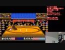 つっぱり大相撲 「吊りだ!」その瞬間まさかの・・【Vol.58】マスクドうみうっみのレトロゲームチャンプ