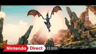 【E3 2019】Switch新作リメイク版『パンツァードラグーン』【Nintendo Direct | E3 2019 ニンテンドーダイレクト E3 2019公開新PV】