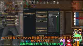 【RimWorld】民宿アマゾンズ Part.7【ゆっくりボイロ実況】