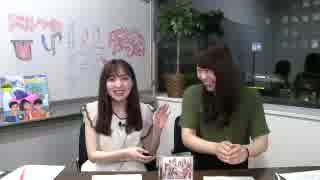 豊田萌絵のアイドル畑でつかまえて2019年6