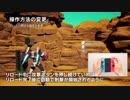 【Switch】『DAEMON X MACHINA(デモンエクスマキナ)』体験版からの改善点PV