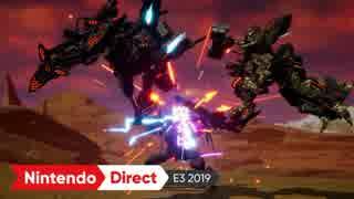 【E3 2019】DAEMON X MACHINA(デモンエクスマキナ) E3用PV【Nintendo Direct | E3 2019 ニンテンドーダイレクト E3 2019公開新PV】