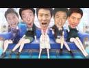 Matsuoka Heat
