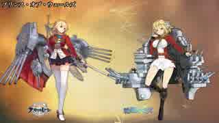 【比較動画】艦船擬人化キャラ【戦艦編】