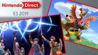 Nintendo Direct: E3 2019を見て絶叫する男
