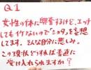しみたんヌーボー〜乙女の告白〜[9]