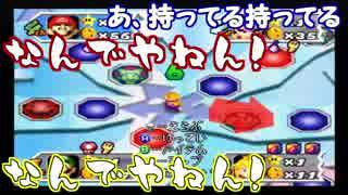 【マリオパーティ3】野蛮!下劣!マリオダーティ 3ッ星【4人実況】
