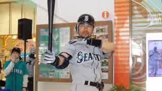 ニッチロー イオンモール宮崎(2012-0303)