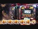 HEAVENS DOOR 第250話(3/4)