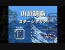 【登山RPG】ゆっくりゲーム部単発実況【シンプルシリーズ】