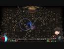 【ゆっくり解説】Path of Exile 召喚(ネクロマンサー)ビルド紹介、ミニオン軍団作ってみた