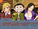 【Mr.ビーン&アイマス】BEAN'S LIFE! 第4話