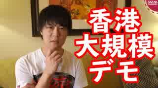 香港の100万人デモは日本人も他人事で