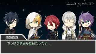 【実卓シノビガミ】夢見る決戦兵器:単発【刀剣乱舞】
