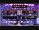 【ロキ】12人で合唱【パート分け少なめ】