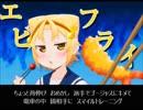 【歌ってみた】DELUXE DELUXE HAPPY/戸松 遥【八十亀ちゃんかんさつにっき】