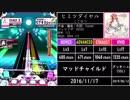 【SDVX】ここなつオンリー SDVXメドレー【19/06/13現在】