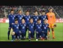 正宗菊のはなごえラジオ第758回放送「キリンチャレンジカップ エルサルバドル戦について」