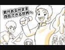 カルマズOP「竜」【5周年記念アニメ】