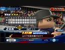 #21(04/24 第21戦)勝利試合のターニングポイントをモノにしろ!LIVEシナリオ2019年版