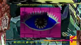 松傘 & やながみゆき - お葬式 feat. 初音