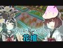 【マインクラフト】きりたんの豆腐増築大作戦!part17【VOICE...