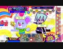 [ポップン]Lv45 Late Riser (Visual 3) EX