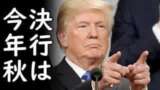 韓国がG20で米国が日韓関係改善を要求すると断言?対中包囲網を示唆する一方、瀬取り協力疑惑の韓国海軍が北朝鮮と…