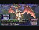 【FFXI】所持金6300万から始める戦士の冒険27【実況】