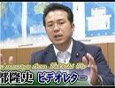 【宇都隆史】岩屋防衛大臣への質問は18日に、「老後資金2000万円」で誤解されたワーキングチームの立場と役割[桜R1/6/13]