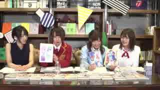 TVアニメ「ぼくたちは勉強ができない」ニ