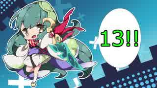 【LoL】ずん子とLoL!!#13【VOICEROID実況】