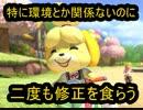 [VIPマッチ!]スマブラSP 戦闘力386万超えのしずえさんが1on1! part36