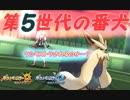 【ポケモンUSUM】互換切りとムーランドについて語るだけの動画 ポケットモンスターウルトラサンウルトラムーン