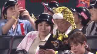 プロ野球 6月13日【ソフトバンク vs 阪神】