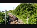 阪急千里線 8300系