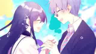 とわ×柊ルキ - 恋の始まる方程式/After t