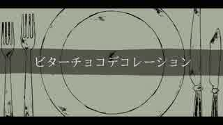 【手描き】糸勺束のヒ``夕一手ヨコテ``コレ