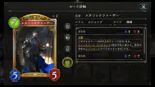 【倍速】社ビショップでランクマッチpart529【ローテーション】