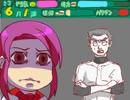 【手描きパワポケ13】名探偵っスか?ブサエちゃん