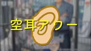 【その2】アイドルマスターシンデレラガ