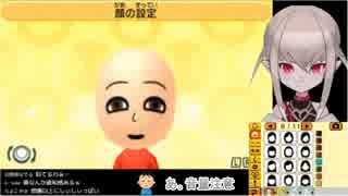 椎名唯華のMiiをつくっているだけで懐かしい動画のネタやいい話をしてしまう魔界ノりりむ【トモダチコレクション】