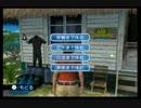 FOREVER BLUE 海の呼び声 プレイ動画~その05~