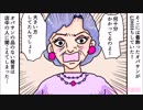 トイレに入った途端「早く出て!」と急かすBBA→直後に天誅下るw【スカッとする話を漫画化】 #170