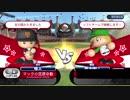 【パワプロ2019】オンライン対戦を独り言プレイpart14